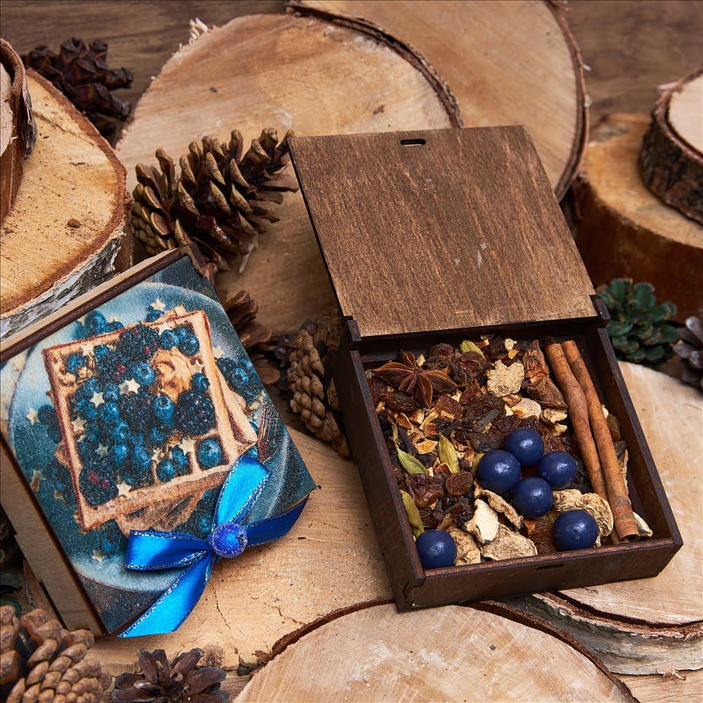 Подарочный набор «Глинтвейн с черникой»
