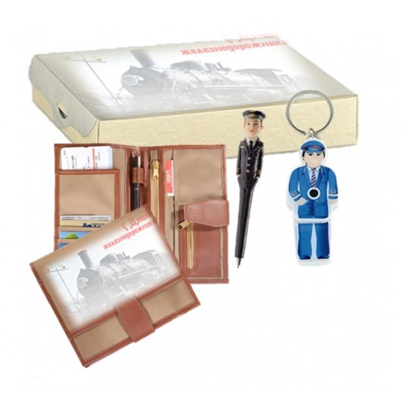 Подарочный набор «В День Железнодорожника»