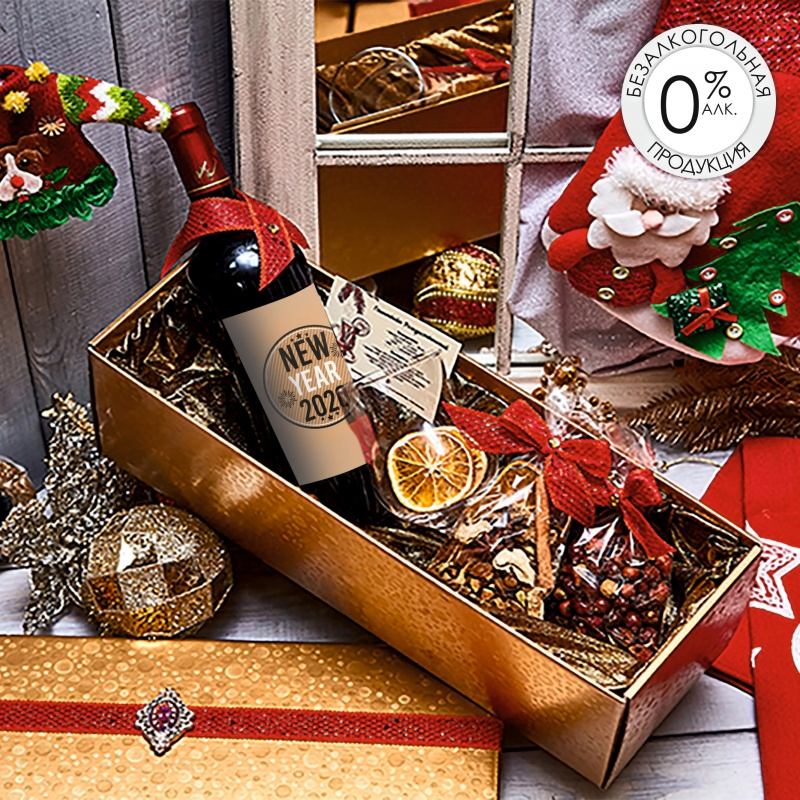"""Подарочный набор """"Рождественский глинтвейн"""""""