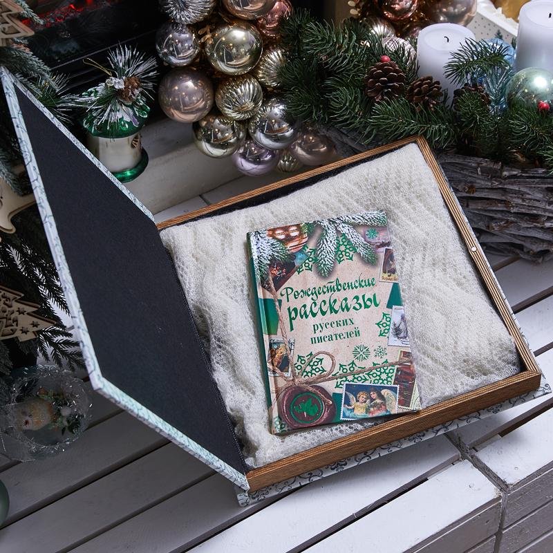 Подарочный набор «Оренбургская шаль»