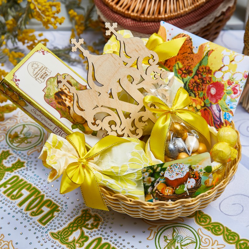 Подарочный набор «Солнечный день»