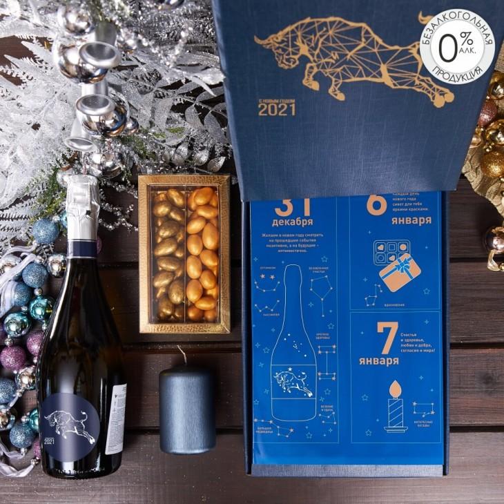 Подарочный набор «Адвент-календарь»